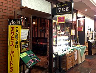 shop_11