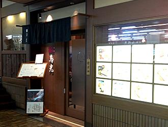 shop_12