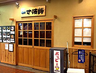shop_13
