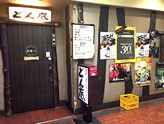 shop_19