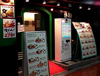 shop_20