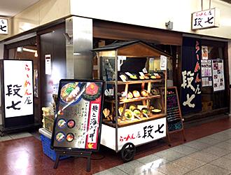 shop_24