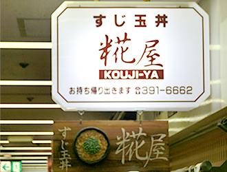 shop_27